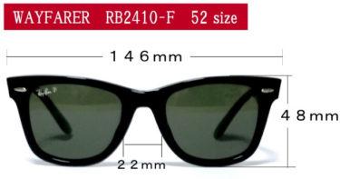 【レビュー感想】 レイバンRB2140F901 52サイズウェイファーラーサングラス!おすすめの買い方は?