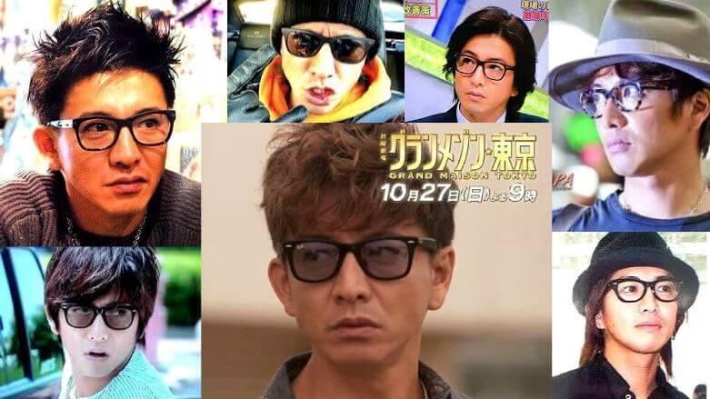 キムタク(木村拓哉さん)着用サングラス・メガネ眼鏡一覧