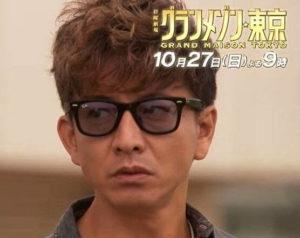 TBSドラマ「グランメゾン東京」で気キムタク木村拓哉さんが着用しているサングラス
