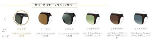レイバンフォールディングウェイファーラーRB4105カラー種類