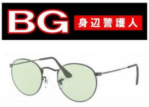 2020年『BG~身辺警護人~』キムタク(木村拓哉)着用サングラスはコレ!レイバン!