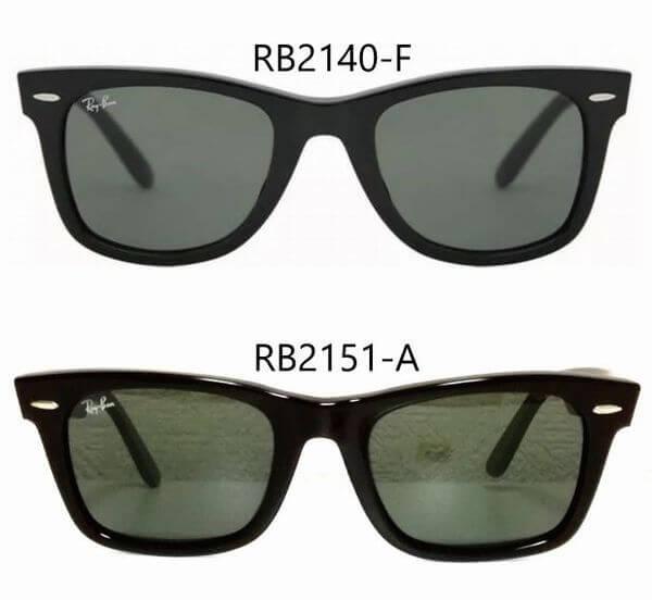 ウェイファーラーRB2140FとウェイファーラースクエアRB2151Aの違い