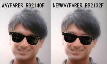 ウェイファーラーとニューウェイファーラー着用見た感じの違いを比較