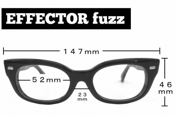 エフェクタ―メガネ「ファズ fuzz」のサイズ