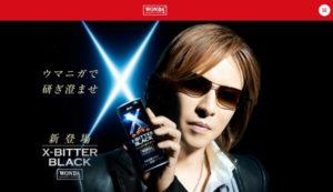 YOSHIKIさん缶コーヒーワンダX-BITTERのCMで着用のサングラスは?
