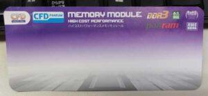 DELL VOSTRO270Sデスクトップパソコン増設メモリー