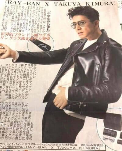 キムタクとレイバンのコラボサングラスが発売に!RAY-BAN X TAKUYA KIMURA